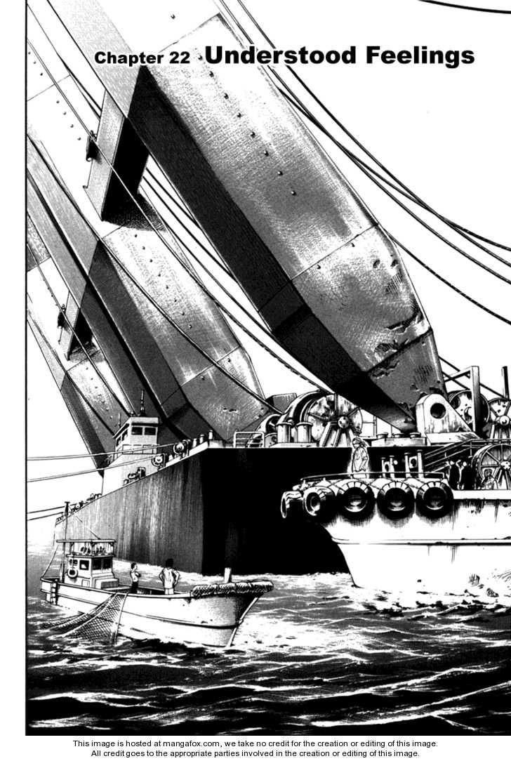 Waga Na wa Umishi 22 Page 2