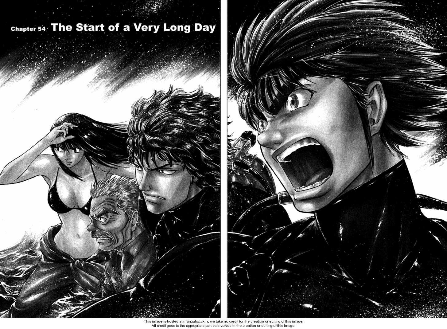 Waga Na wa Umishi 54 Page 2