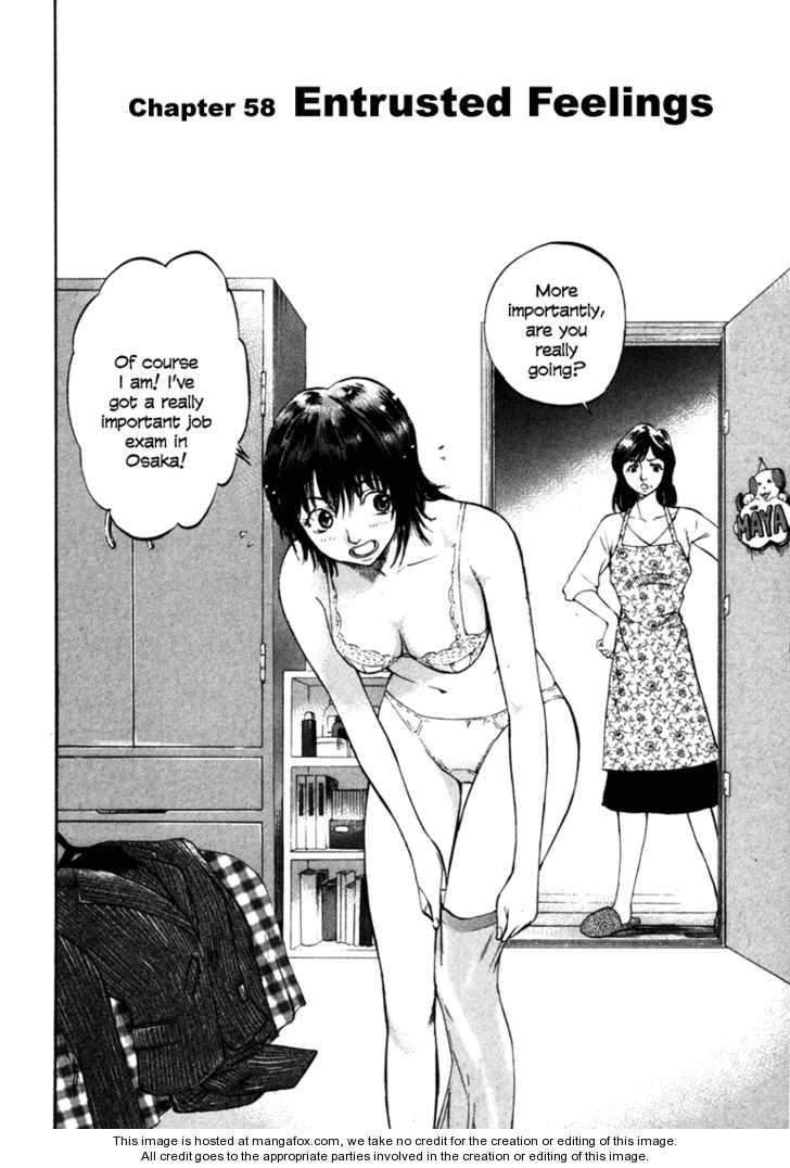 Waga Na wa Umishi 58 Page 2