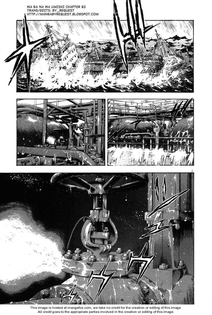 Waga Na wa Umishi 62 Page 2