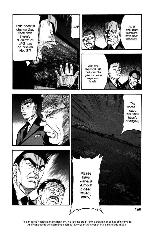 Waga Na wa Umishi 67 Page 2