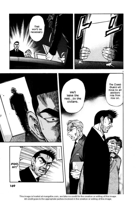 Waga Na wa Umishi 67 Page 3