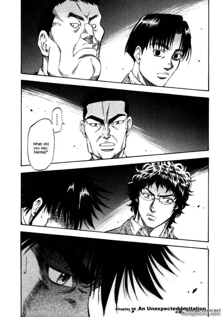 Waga Na wa Umishi 98 Page 1