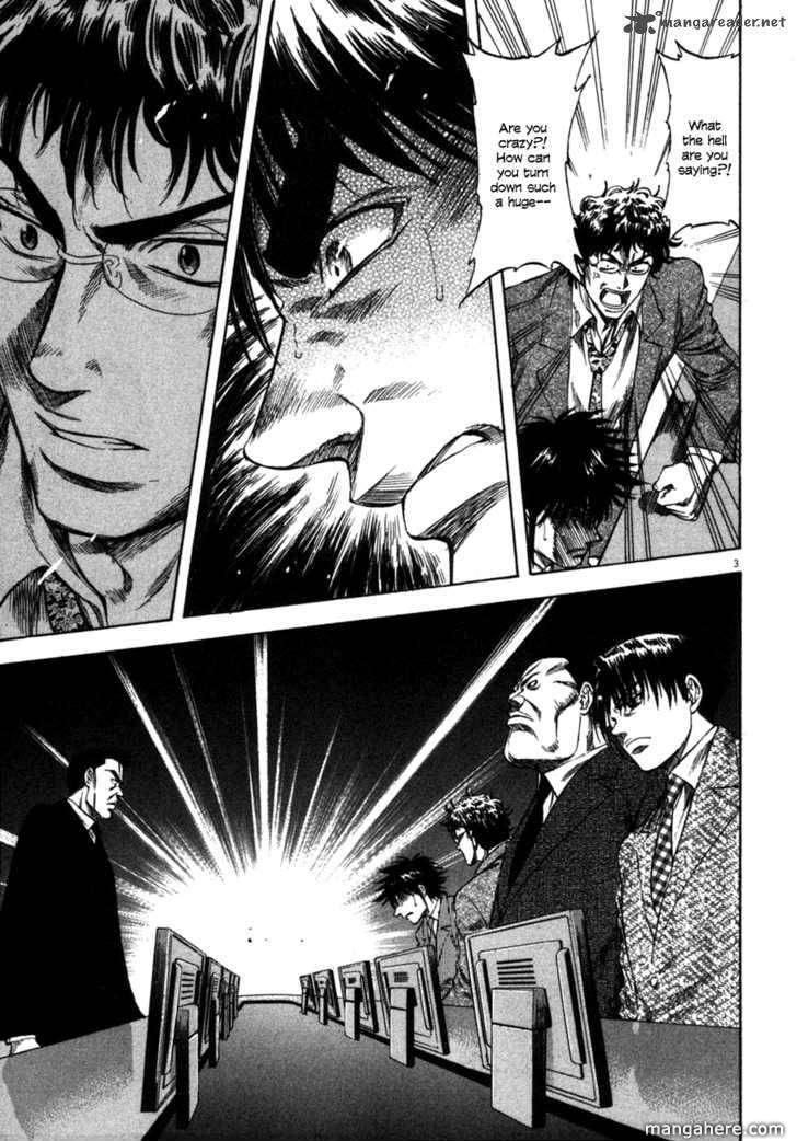 Waga Na wa Umishi 98 Page 3