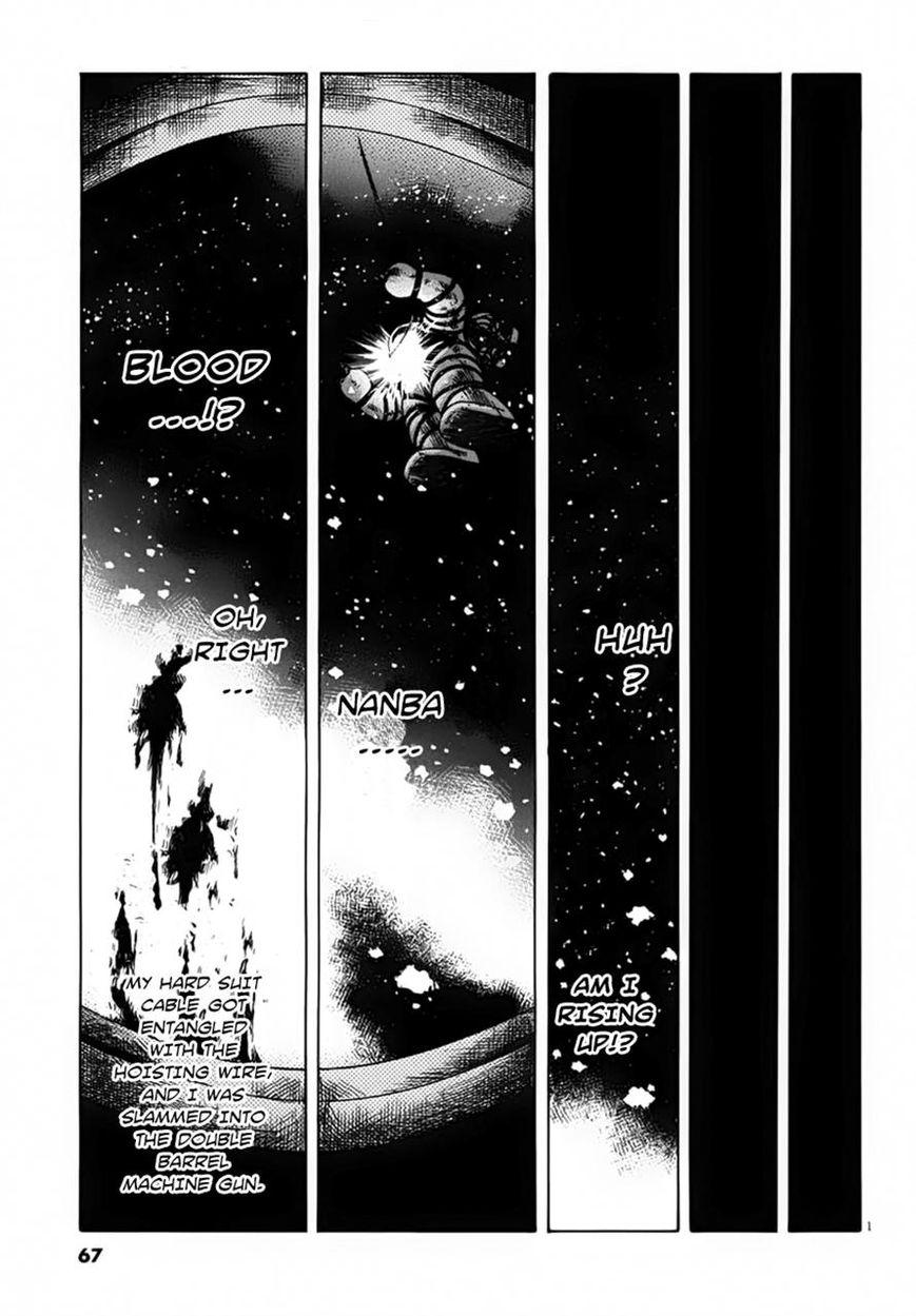 Waga Na wa Umishi 112 Page 1