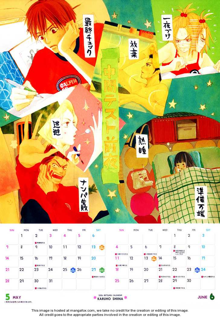 Kimi ni Todoke 3 Page 1