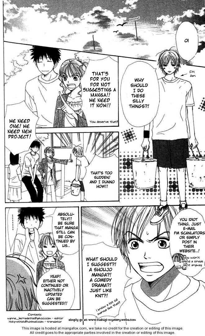 Kimi ni Todoke 32 Page 1
