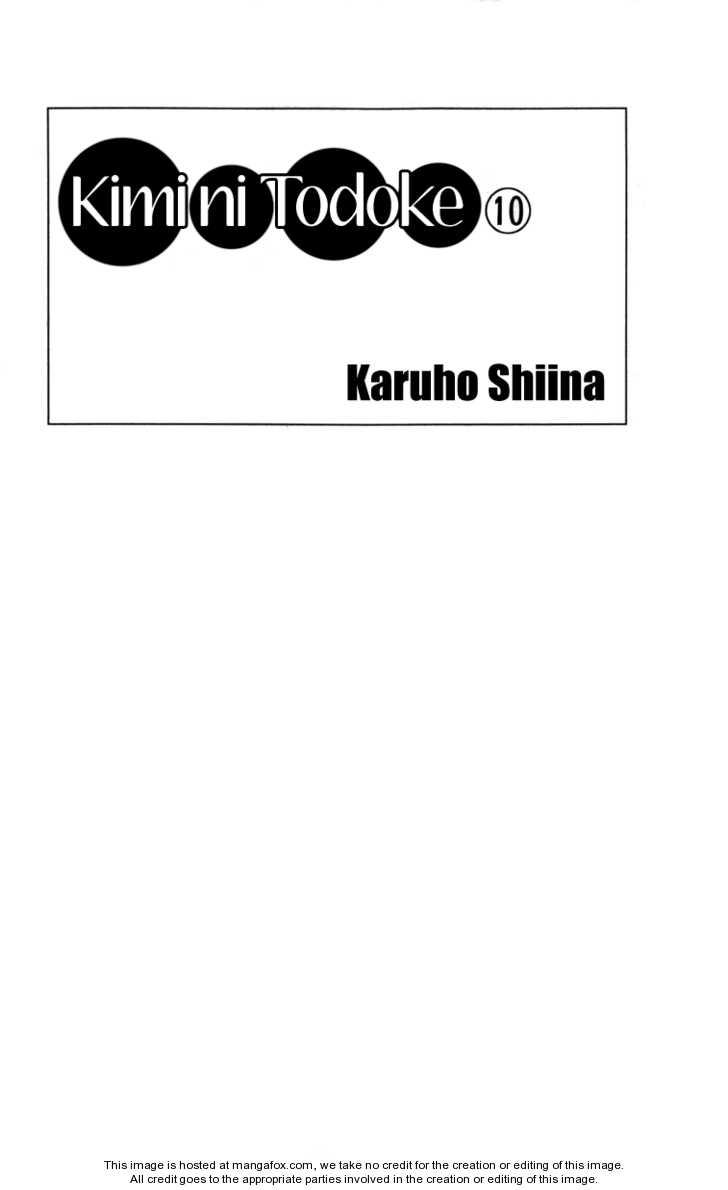 Kimi ni Todoke 39 Page 4