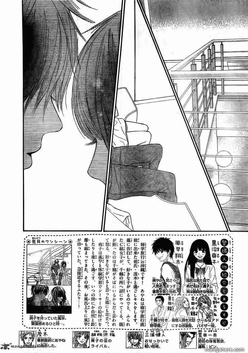 Kimi ni Todoke 58 Page 3