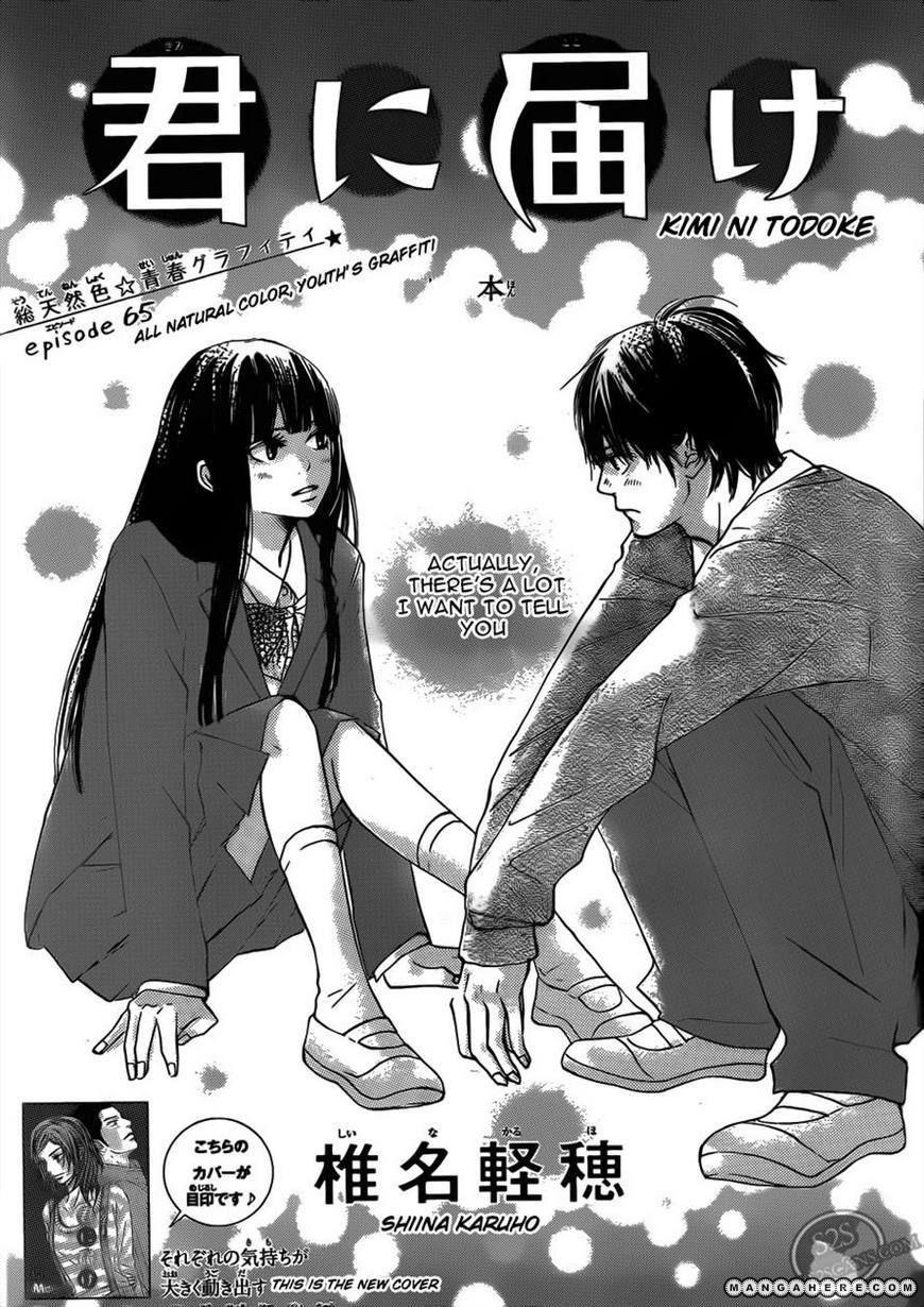 Kimi ni Todoke 65 Page 1
