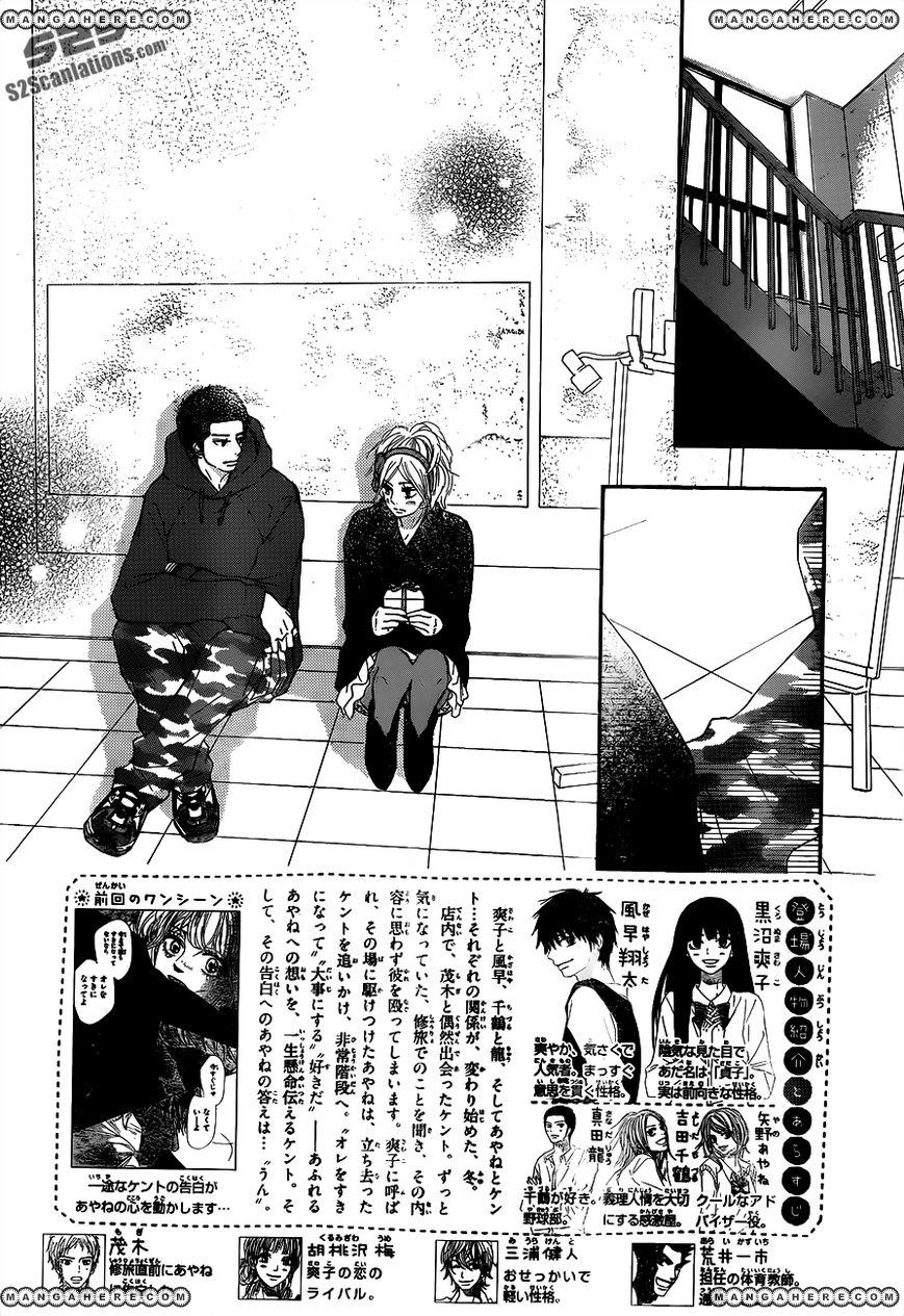 Kimi ni Todoke 71 Page 3