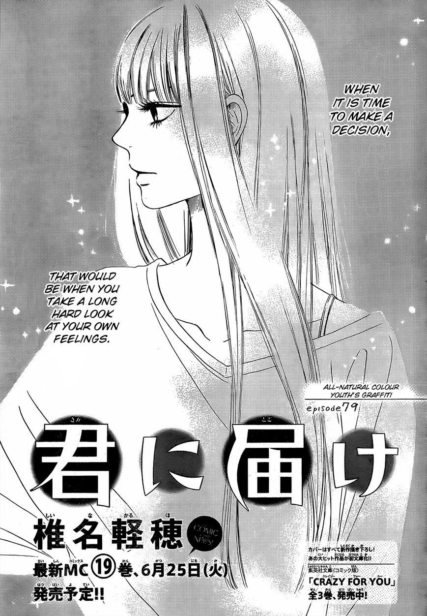 Kimi ni Todoke 79 Page 2