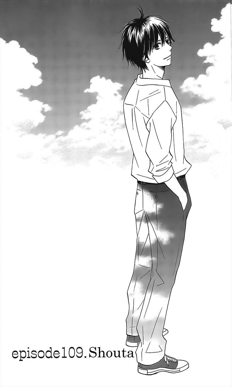 Kimi ni Todoke 109 Page 2