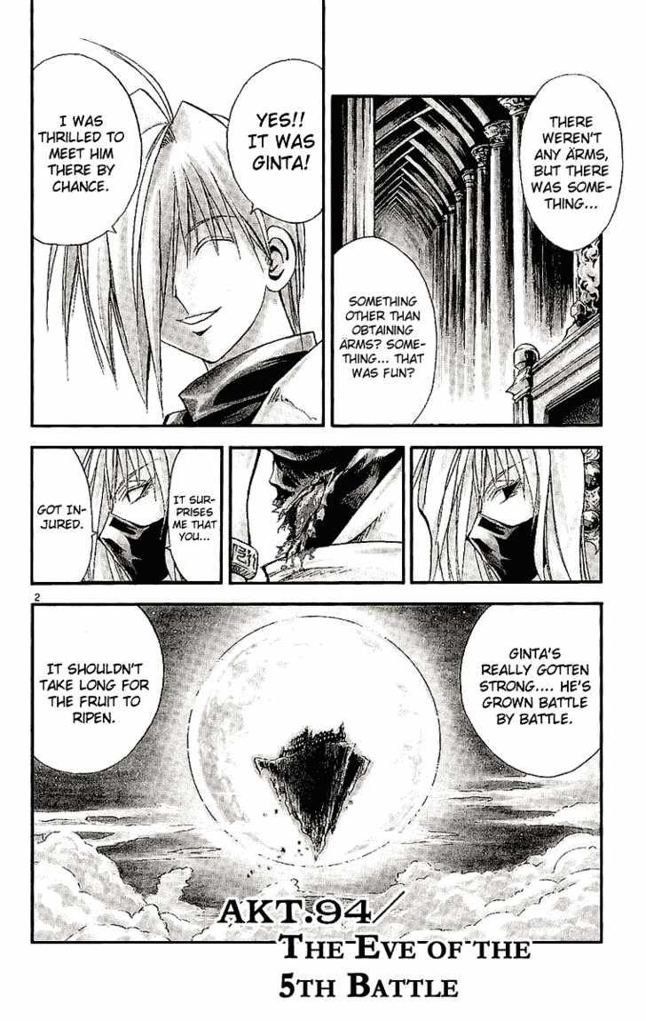 Marchen Awakens Romance 94 Page 2