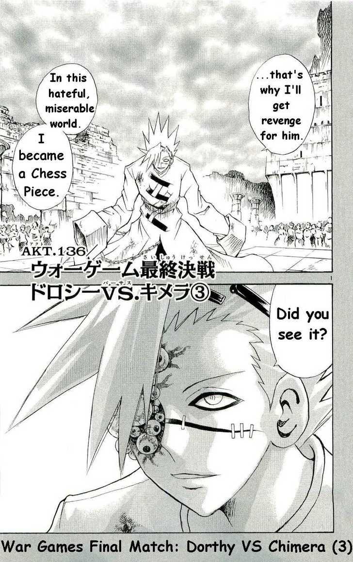 Marchen Awakens Romance 136 Page 1