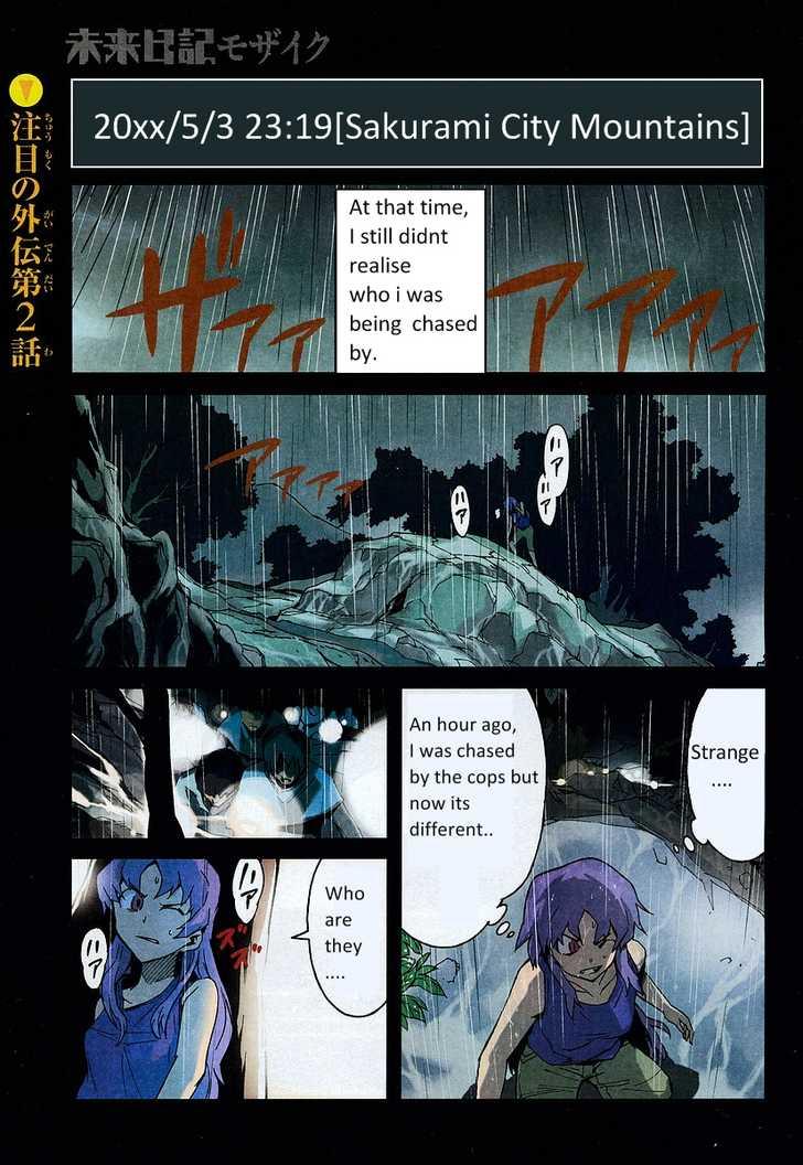Mirai Nikki Mosaic 2 Page 1