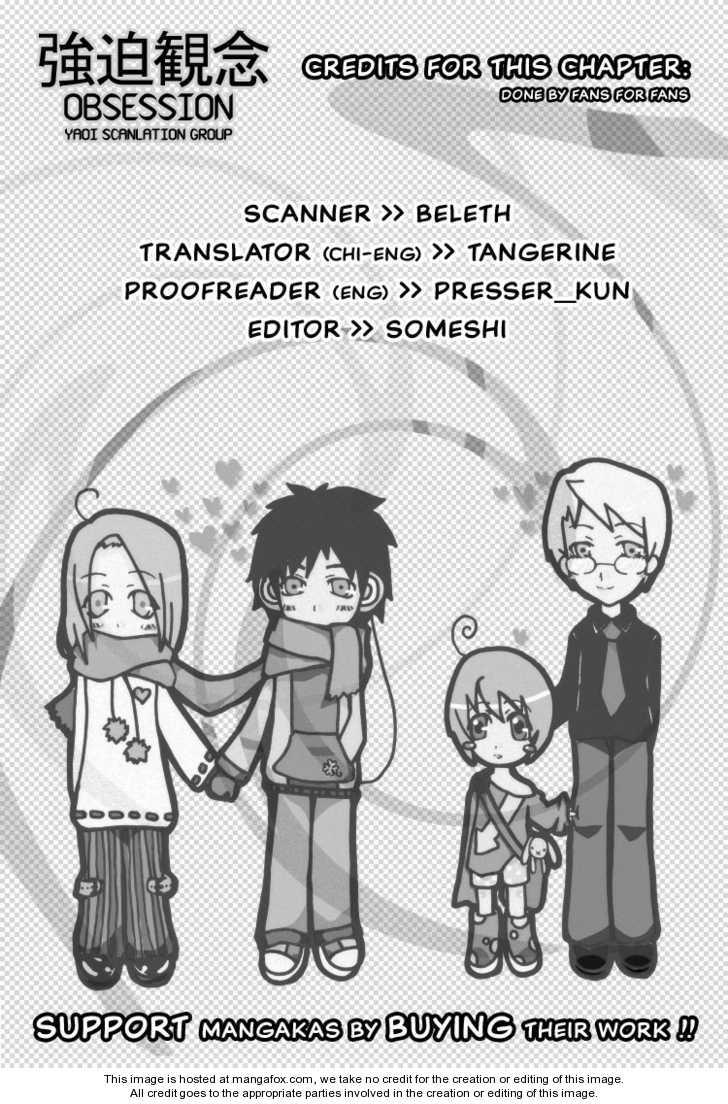 Okome-chan 4 Page 1
