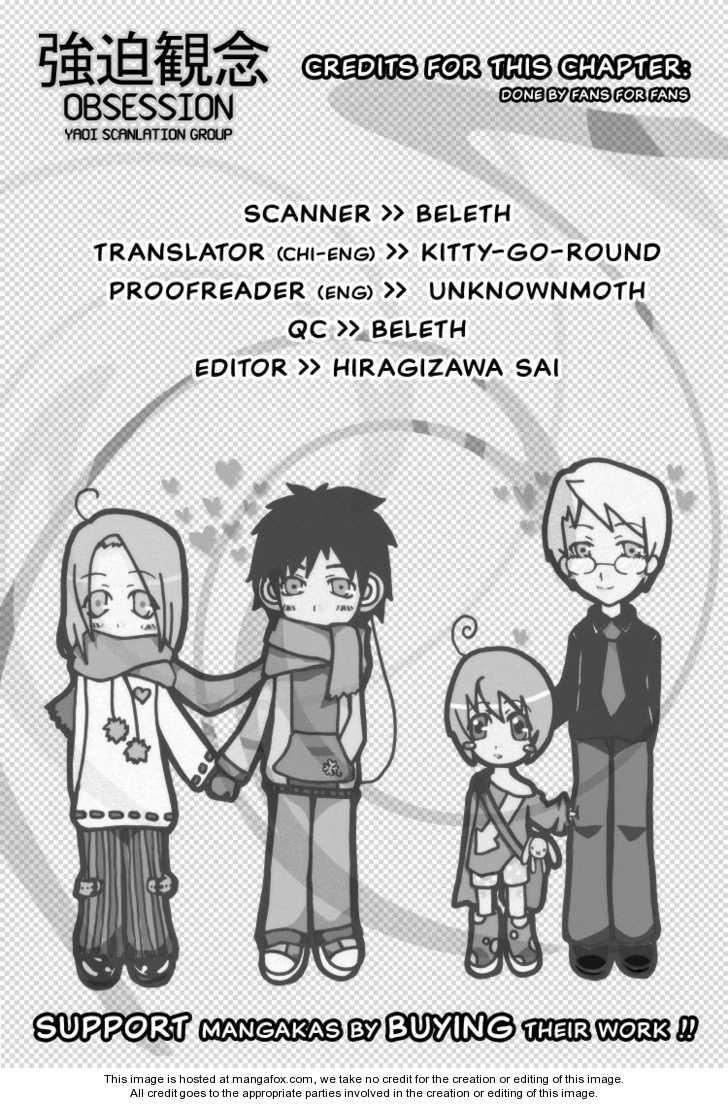 Okome-chan 5 Page 1