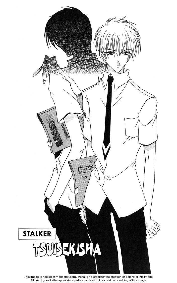Okome-chan 5 Page 2