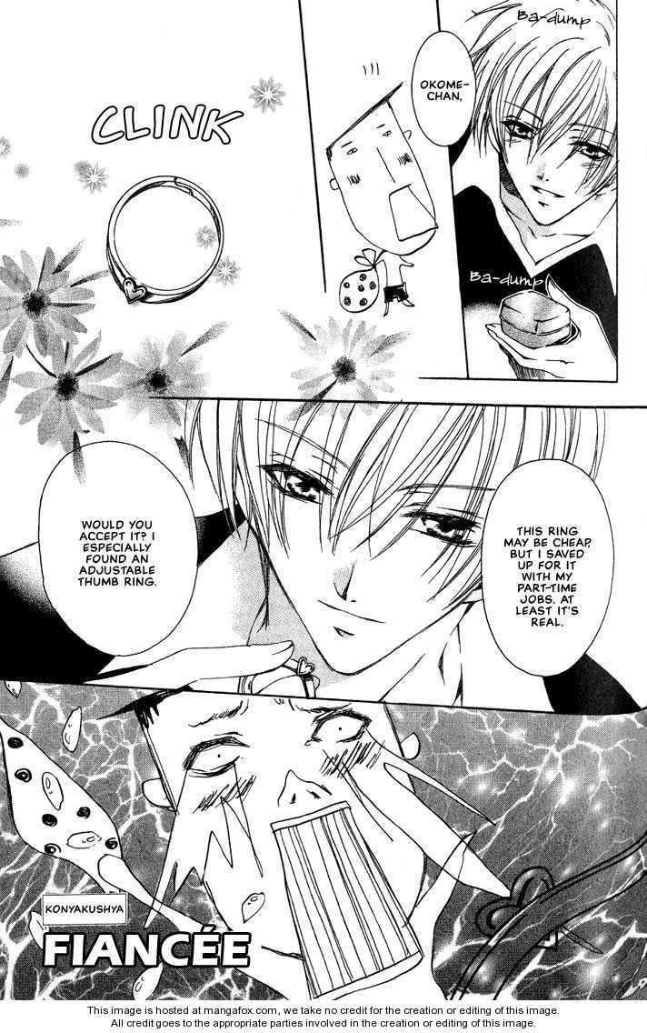 Okome-chan 8 Page 3