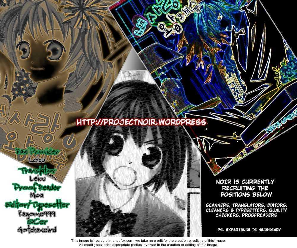 Koi Yori Kiss Yori Daikirai 1 Page 1