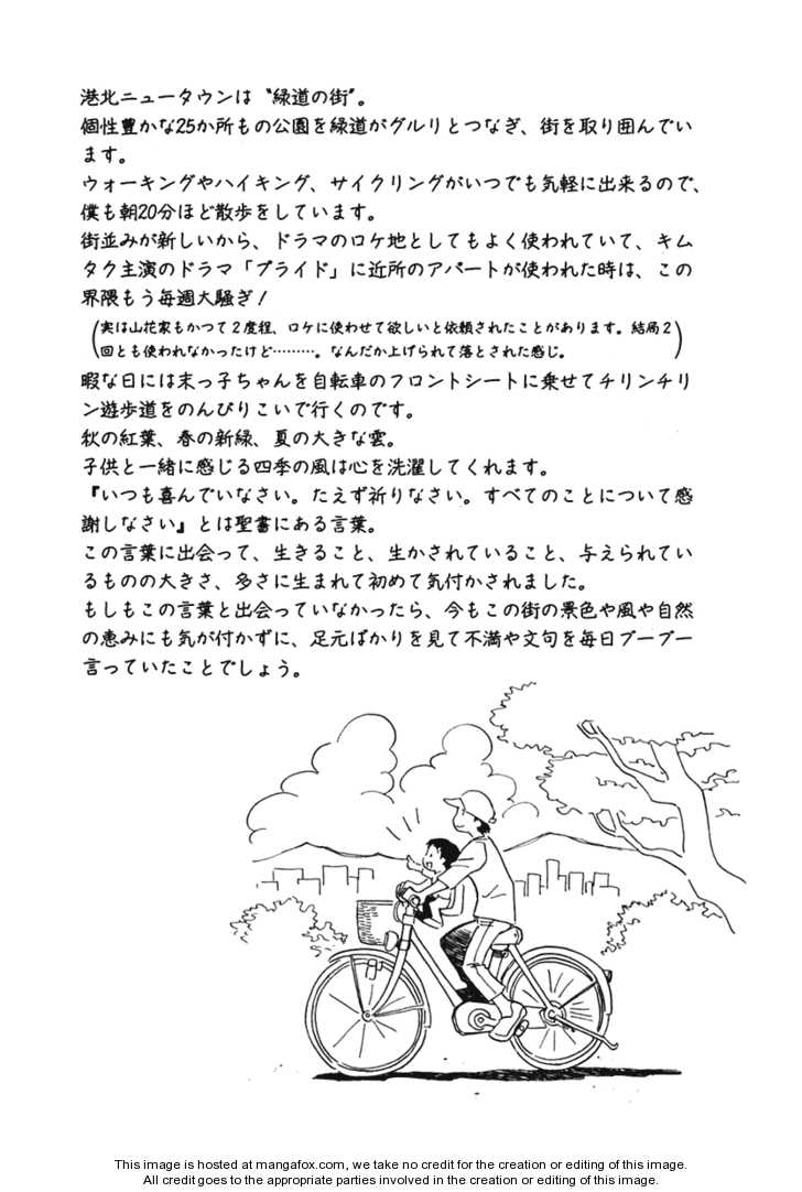 Orange Yane no Chiisana Ie 5 Page 3