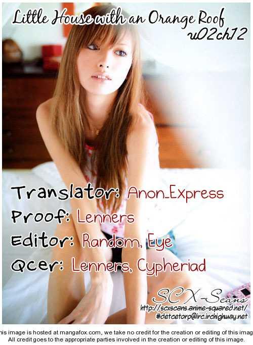 Orange Yane no Chiisana Ie 12 Page 1
