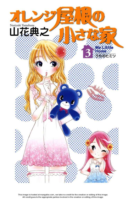Orange Yane no Chiisana Ie 17 Page 3