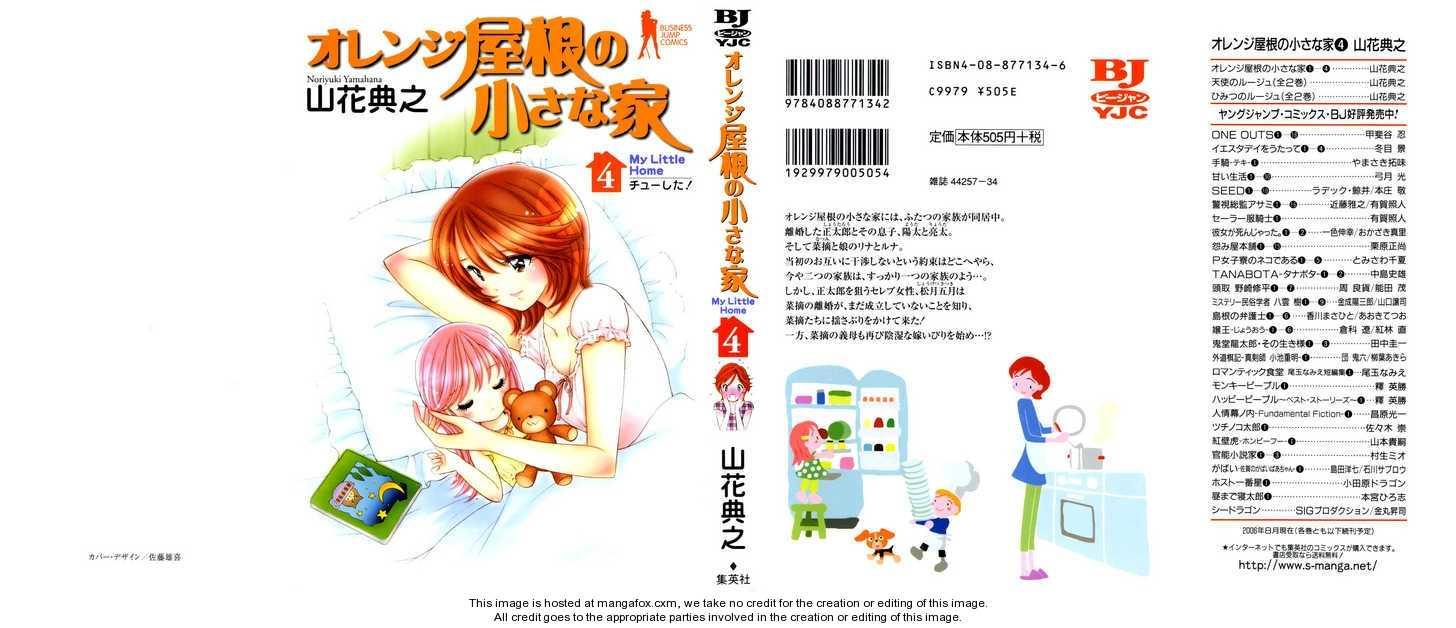 Orange Yane no Chiisana Ie 25 Page 3