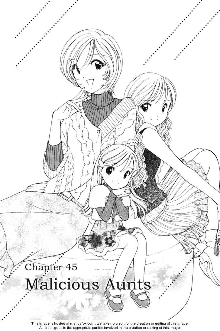 Orange Yane no Chiisana Ie 45 Page 2
