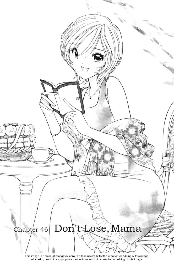 Orange Yane no Chiisana Ie 46 Page 2