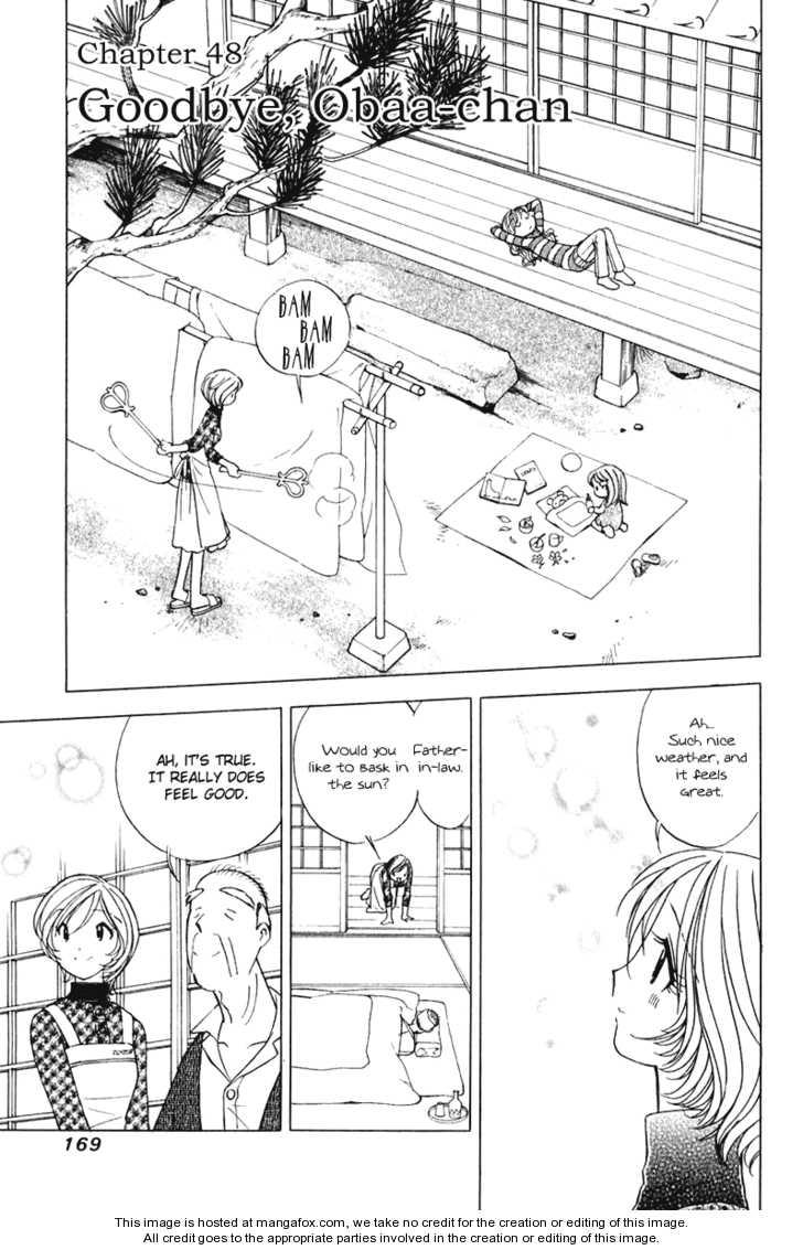 Orange Yane no Chiisana Ie 48 Page 2