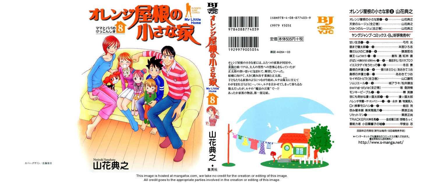 Orange Yane no Chiisana Ie 57 Page 2
