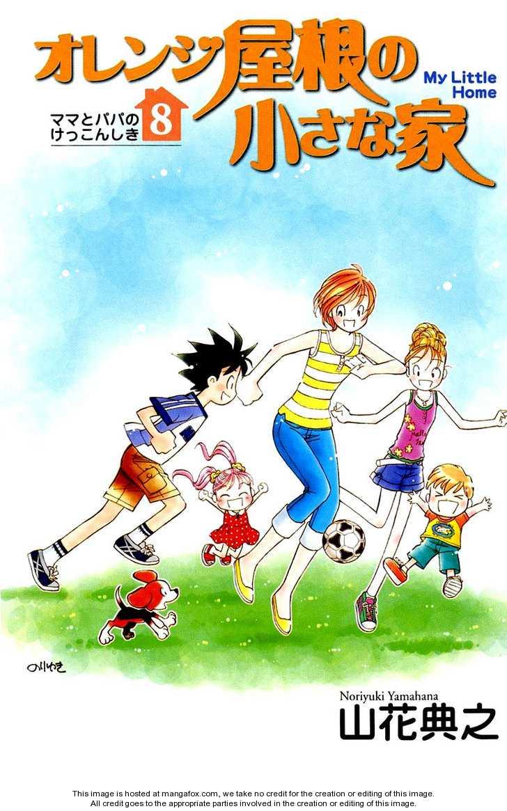 Orange Yane no Chiisana Ie 57 Page 3