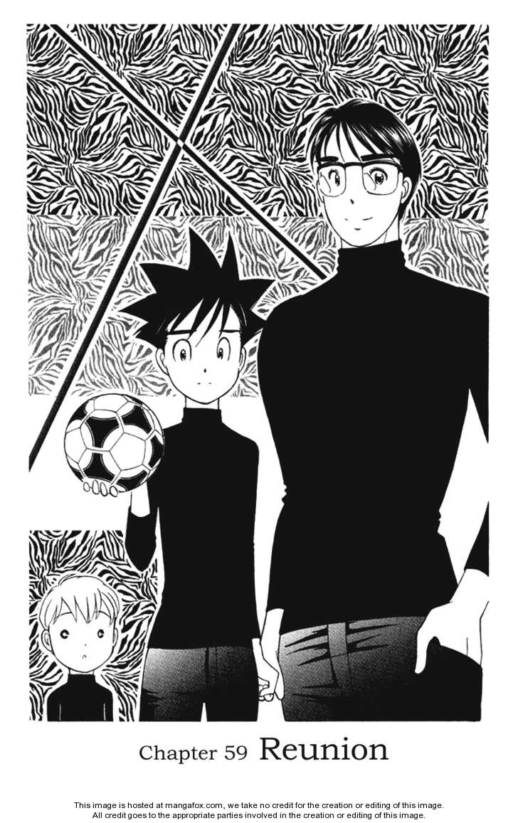 Orange Yane no Chiisana Ie 59 Page 2