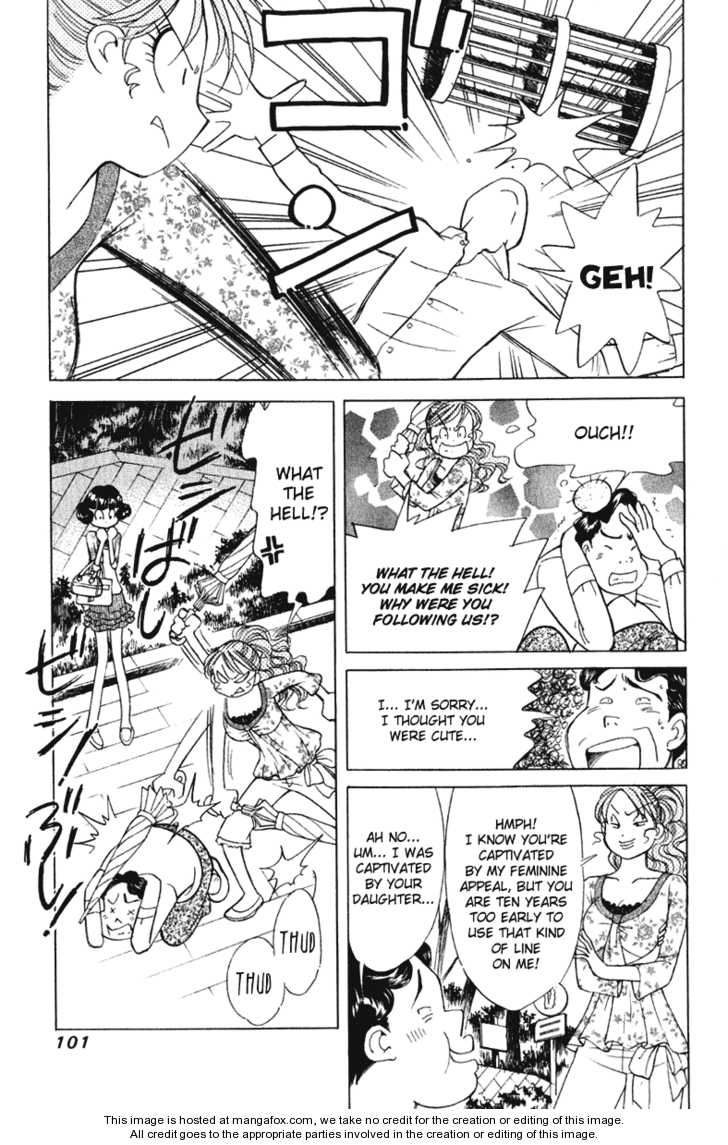 Orange Yane no Chiisana Ie 61 Page 4