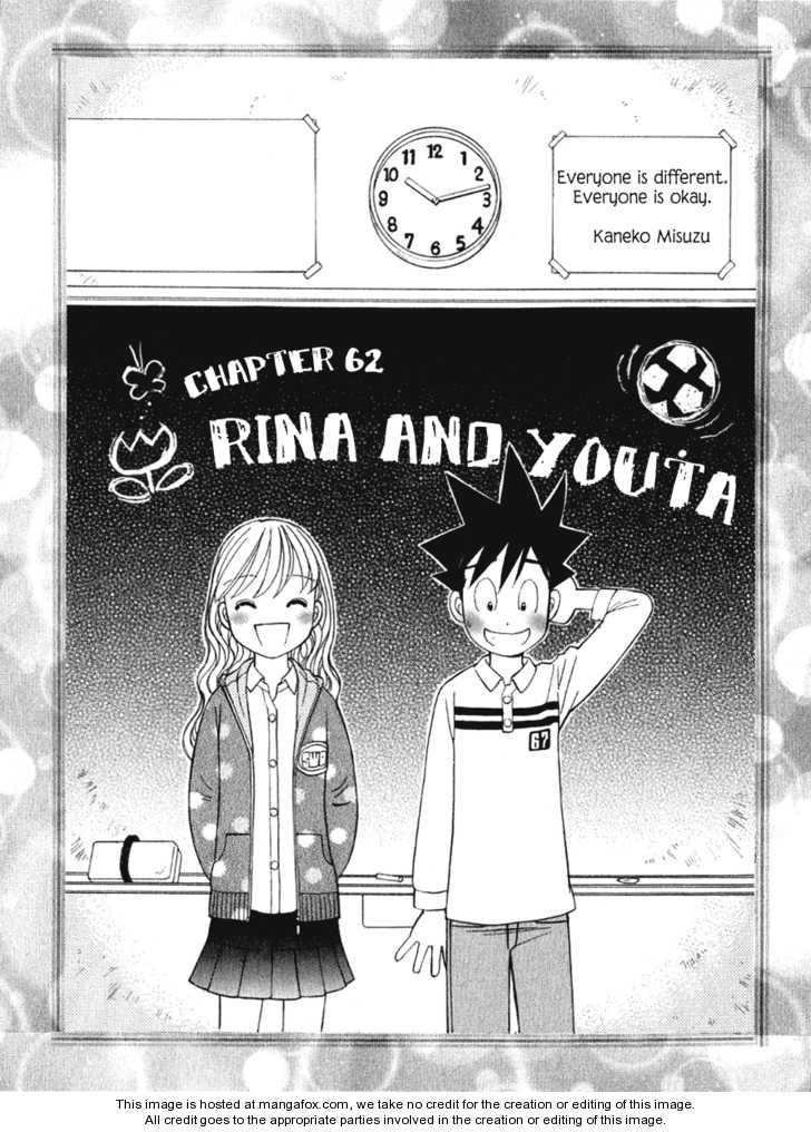 Orange Yane no Chiisana Ie 62 Page 2