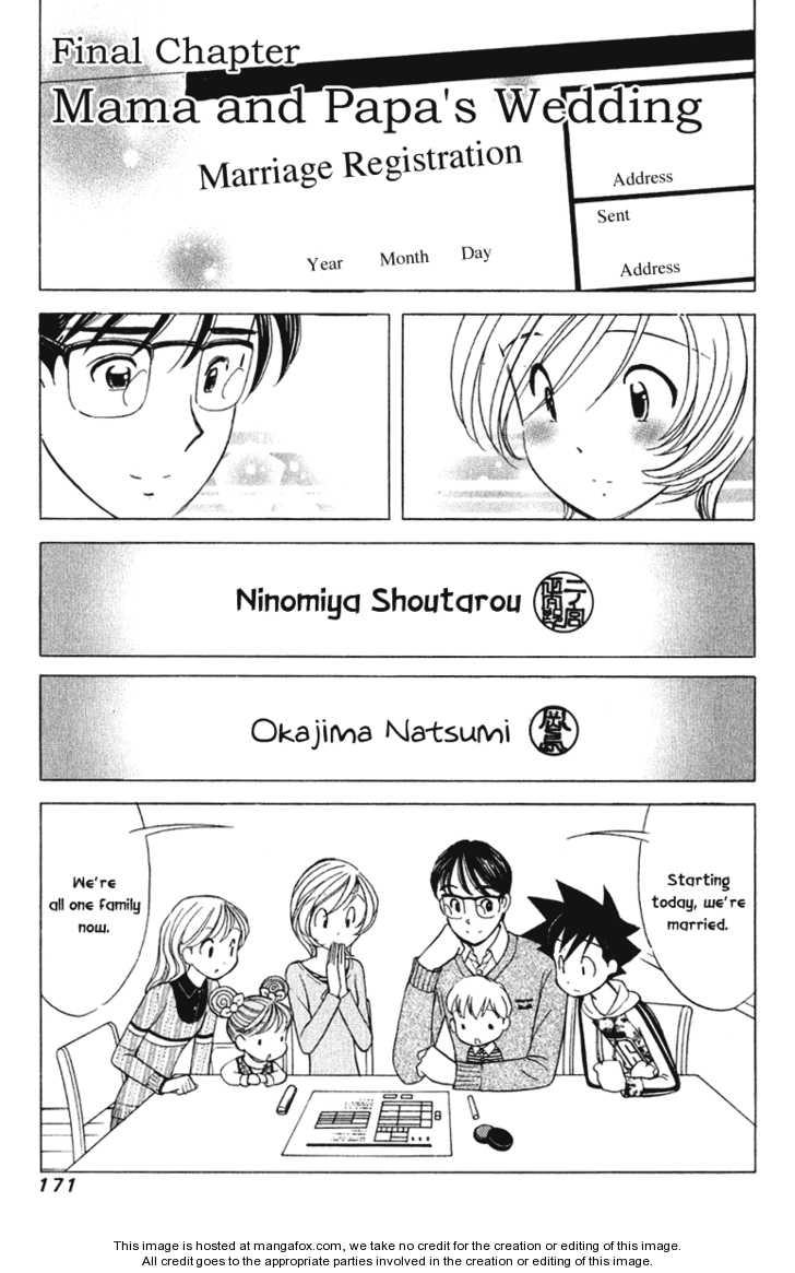 Orange Yane no Chiisana Ie 64 Page 2