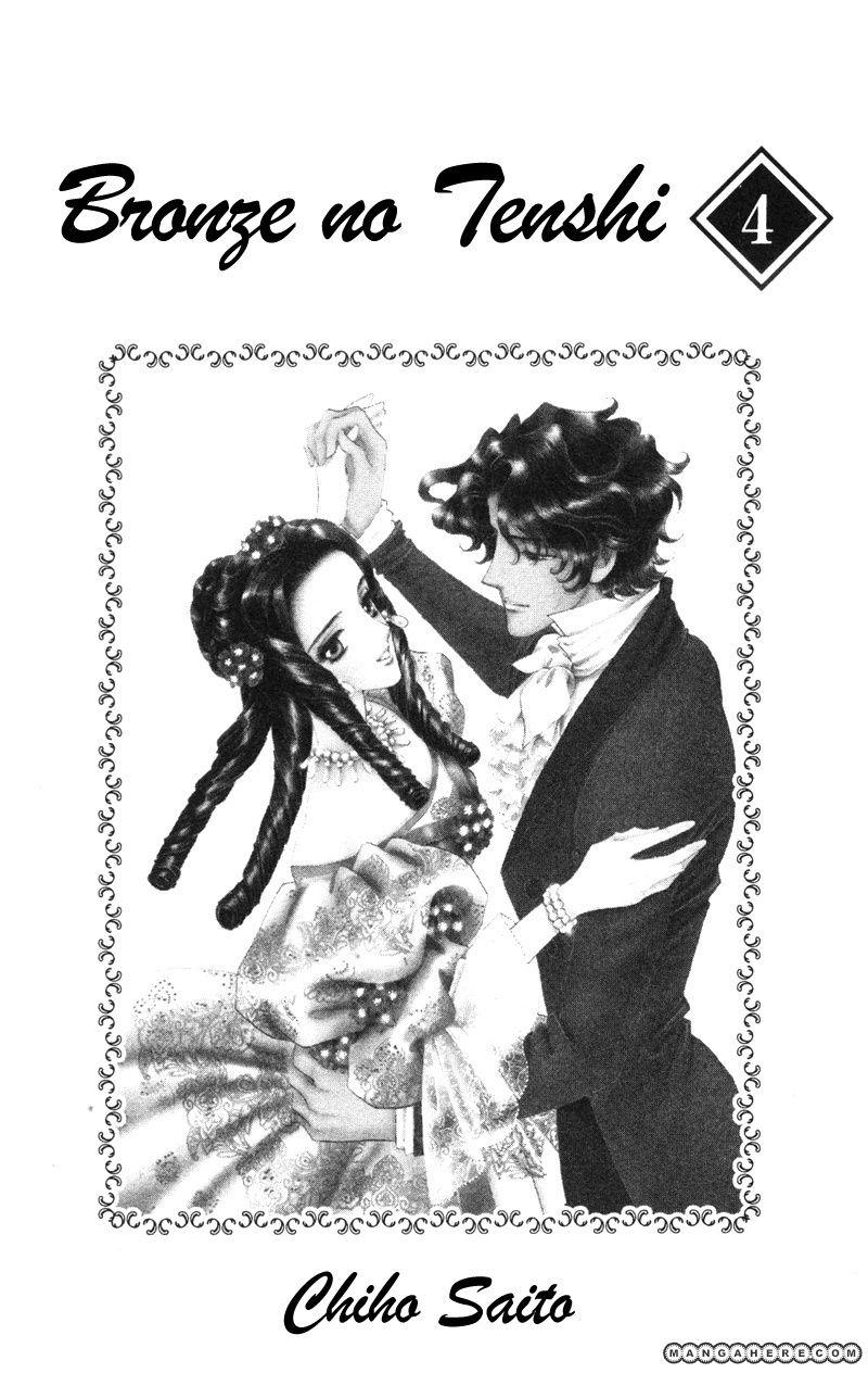 Bronze no Tenshi 13 Page 2
