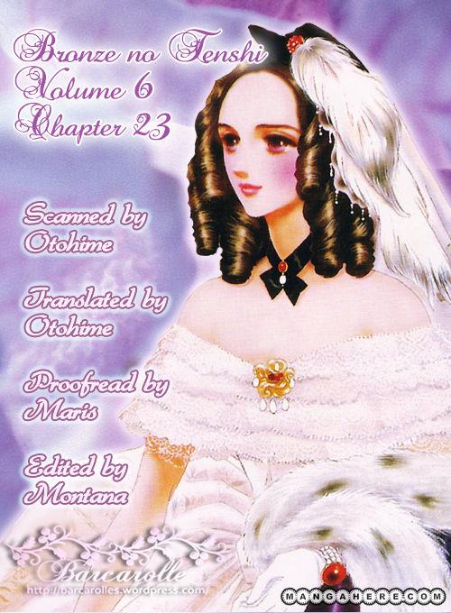 Bronze no Tenshi 23 Page 1