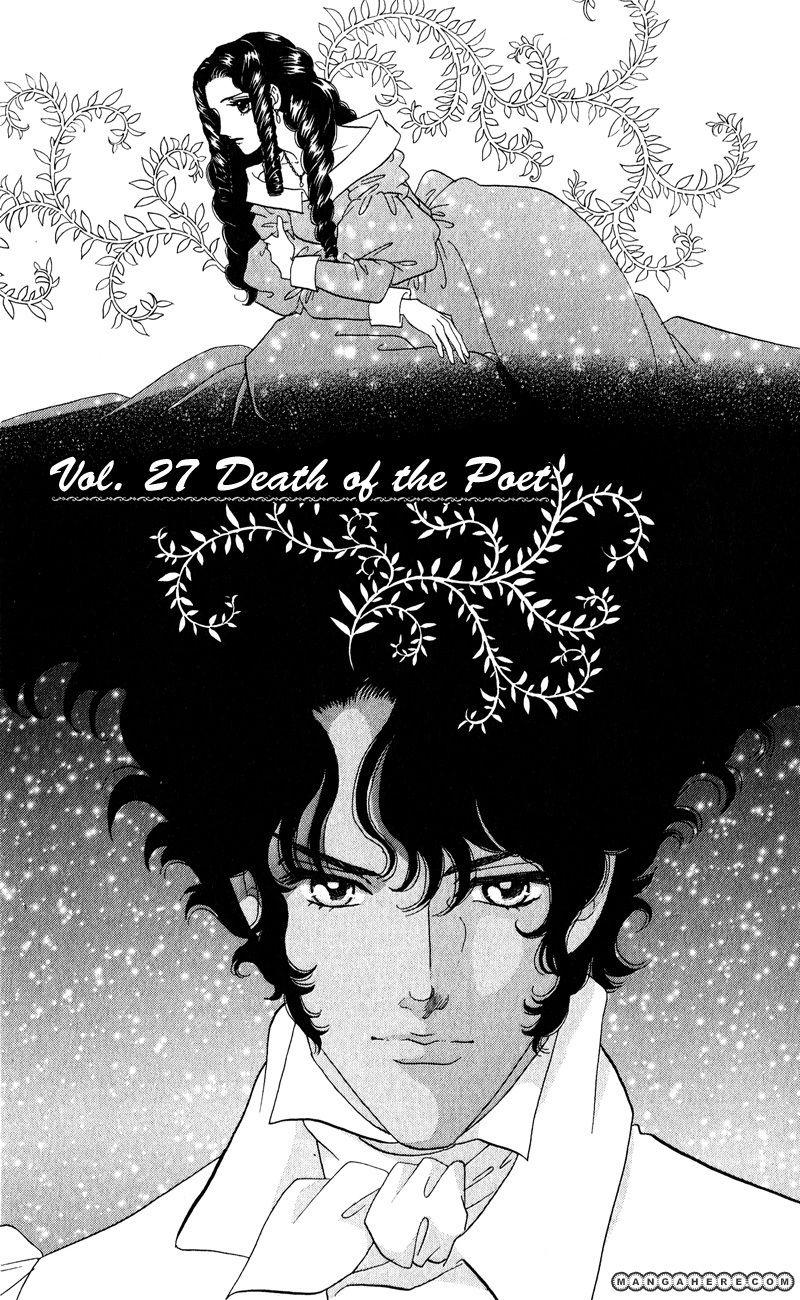 Bronze no Tenshi 27 Page 2