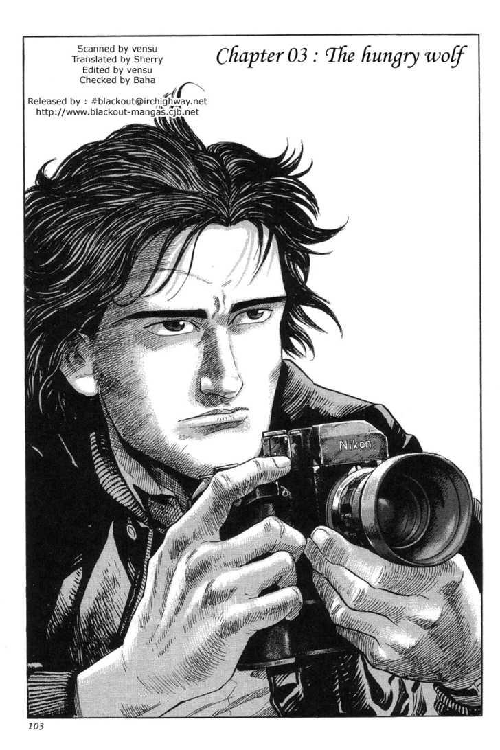 Kamigami no Itadaki 3 Page 1