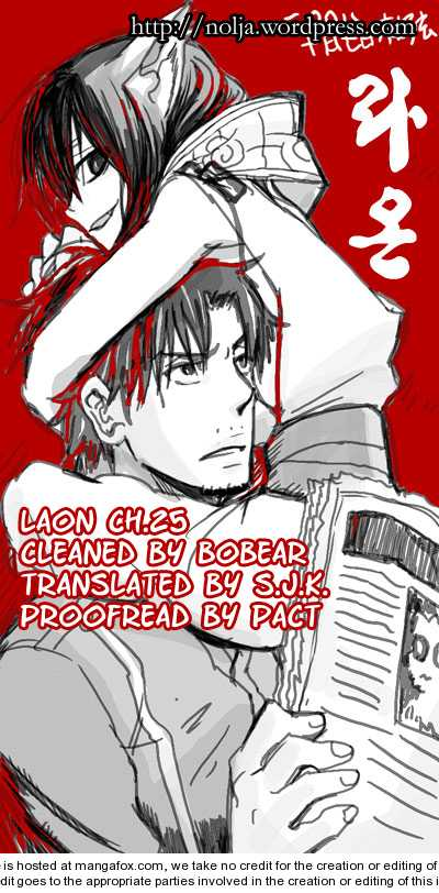 Laon 25 Page 1
