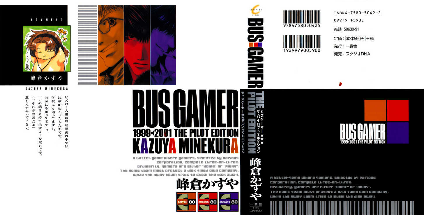 Bus Gamer 9 Page 1