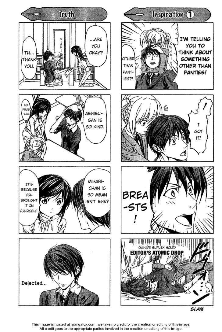 Mangaka-san to Assistant-san to 2.1 Page 3