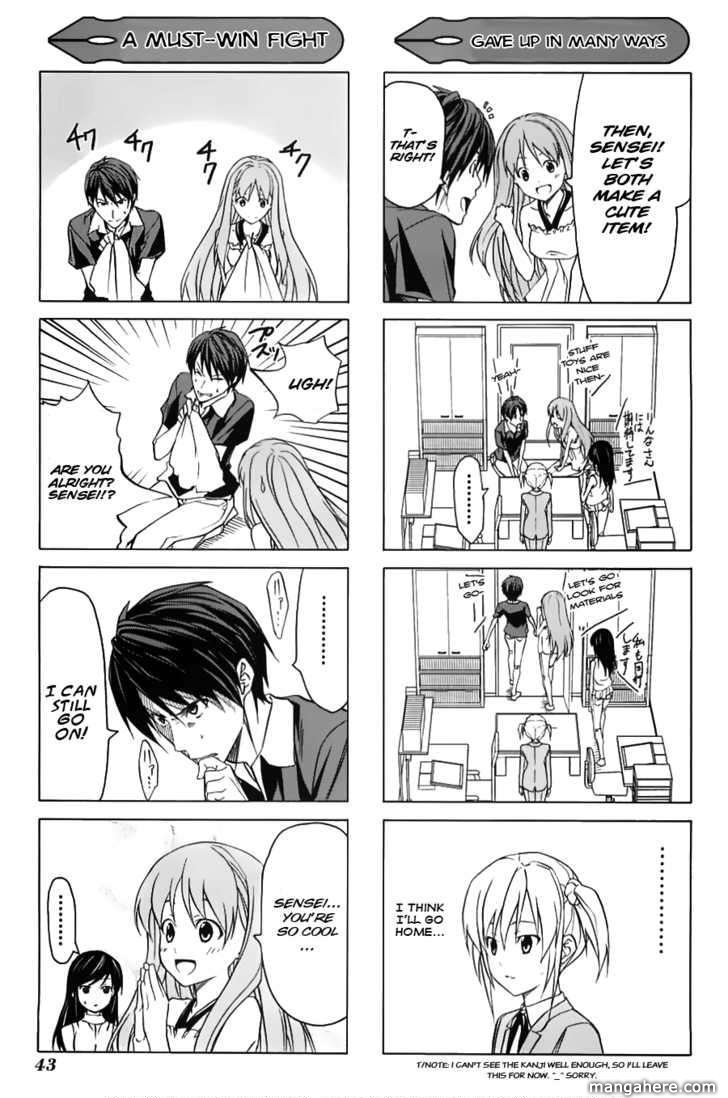Mangaka-san to Assistant-san to 16.5 Page 3