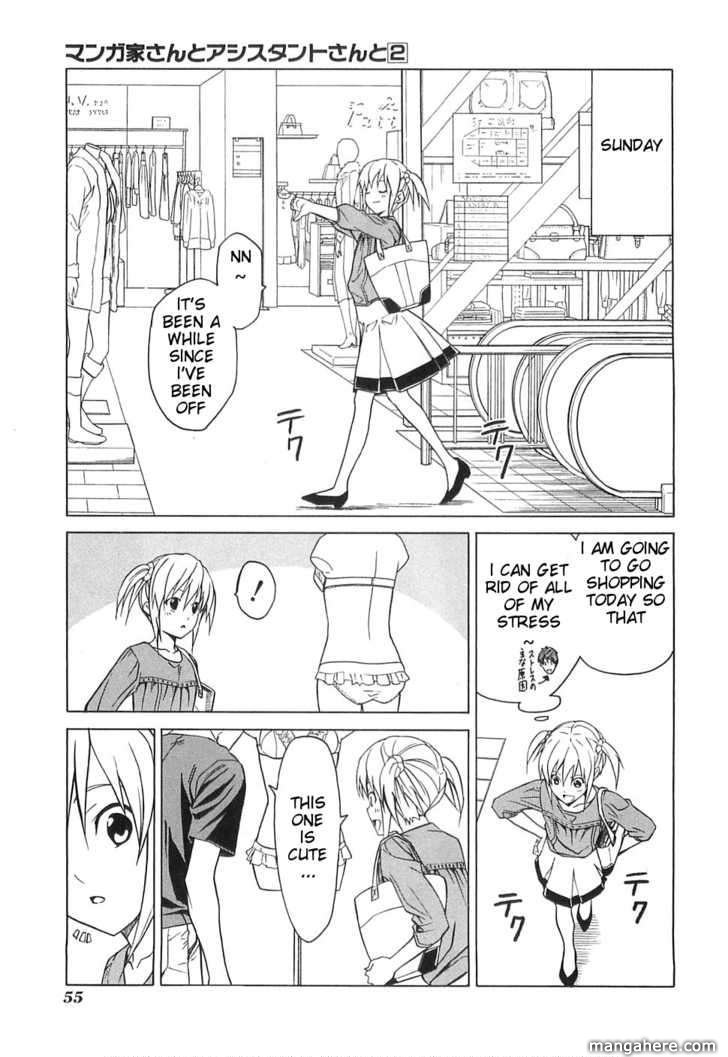 Mangaka-san to Assistant-san to 17.1 Page 1
