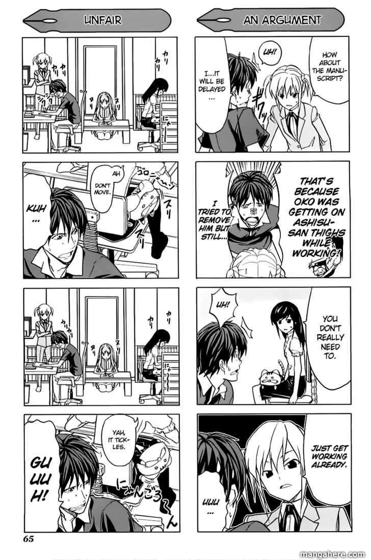 Mangaka-san to Assistant-san to 17.5 Page 3