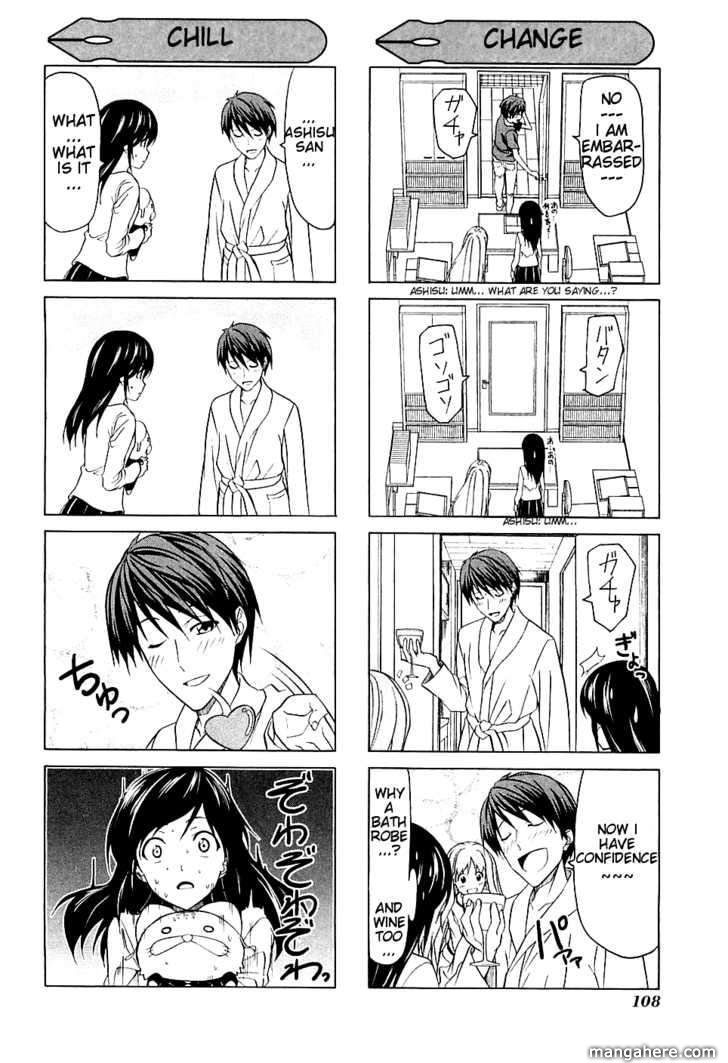 Mangaka-san to Assistant-san to 21.5 Page 2