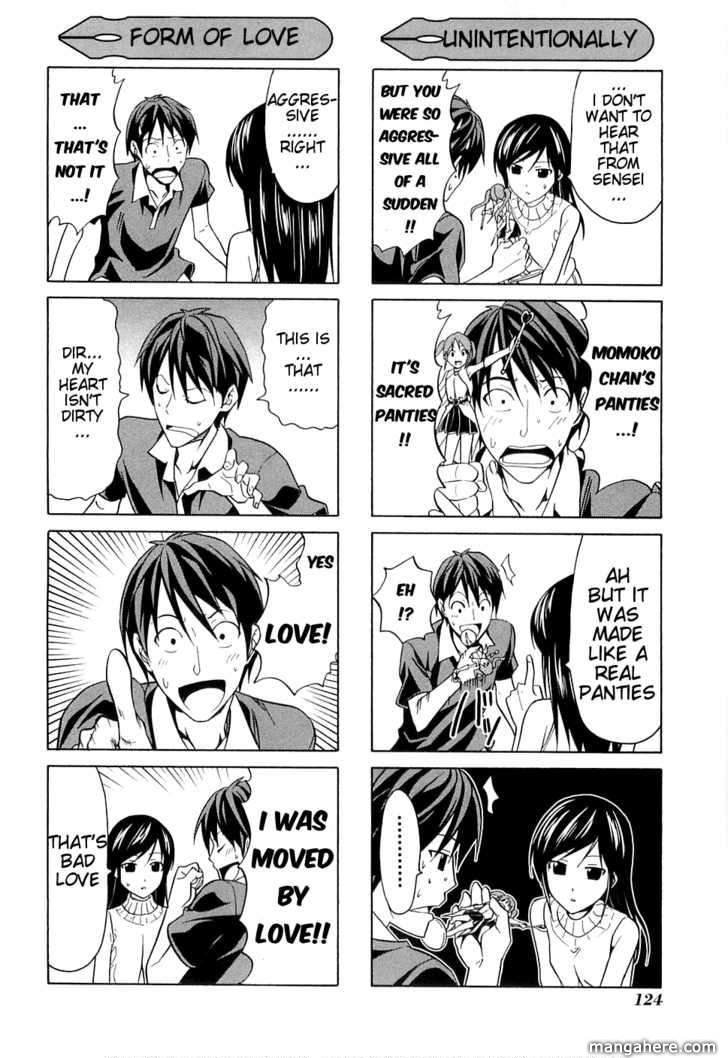 Mangaka-san to Assistant-san to 35.5 Page 2